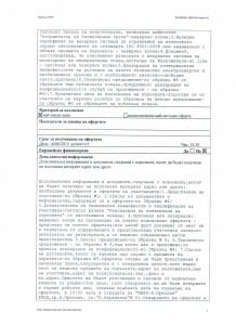 ППстр.3